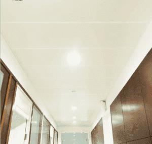 Металлический потолок PERFATEN CR 100-1/100-2