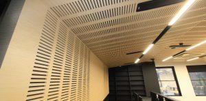 потолок решетка грильято